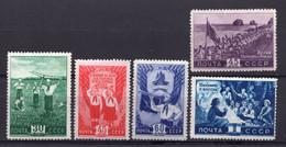 1948. RUSSIA, SOVIET, SCHOOL CHILDREN, SET OF 5 STAMPS, MH - Unused Stamps
