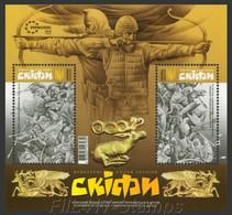 2020 Ukraine. Cultural Epochs Of Ukraine. Scythians. - Ukraine