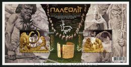 "2017 Ukraine. ""Paleolitic Era. Mammonth Hunt And Fire Starting."" - Ukraine"