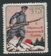 Rare : RUSSIA RUSSIE VIGNETTE DELANDRE Régimentaire Guerre WWI WW1 Cinderellas Poster Stamps 1914 1918 - Military Heritage