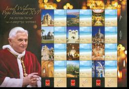 ISRAEL STAMPS 2009 POPE BENEDICT XVI VISITING HOLY LAND SOUVENIR SHEET JERUSALEM * POSTFRIS  (6) - Neufs (avec Tabs)