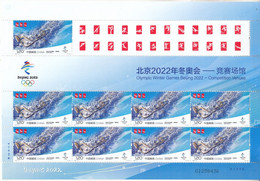 China 2021-12 Olympic Winter Games Beijing 2022 -Competition Venues  Stamps Full Sheet - Winter 2022: Beijing