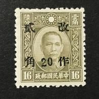 ◆◆◆CHINA 1943  Western Szechwan ( K20) ,Sun Yat-sen , H.K. Chung Hwa , Sc #537( K20) , 20c. On 16c NEW AB7148 - 1912-1949 Republic