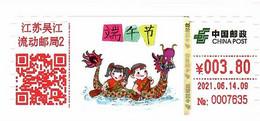 China 2021, ATM, Dragon Boat Festival, Set Of 2x Post Cards, MNH** - Cartas