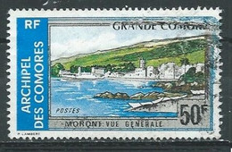 Comores YT N°83 Moroni Vue Générale Grande Comore (MAL IMPRIME) Oblitéré ° - Used Stamps