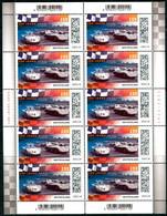 BRD - Mi 3616 10x = Bogen ✶✶ # - 155C      100 Jahre AVUS,  Ausg.: 01.07.2021 - Unused Stamps