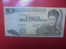 BOLIVIE 5 BOLIVIANOS 1986 Circuler - Bolivien