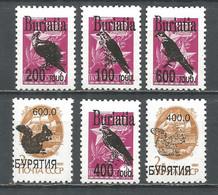 Russia Buryatia Local Mint Stamps MNH (**) 1994 Birds - Unclassified