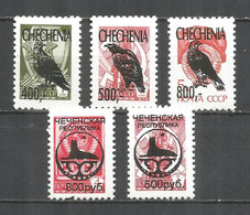 Russia Chechnya Local Mint Stamps MNH (**) 1993 - Unclassified