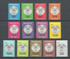 BELARUS Mint Stamps MNH(**), 1996 Year - Standard - Bielorrusia