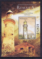 Malaysia 2004 Lighthouses  Nice Sheet - Malaysia (1964-...)