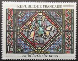 FRANCE N°1427e Lance Blanche Neuf ** - Neufs