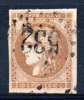 YT N° 43Bd Bistre-Brun - Cote: 150,00 € - 1870 Emission De Bordeaux