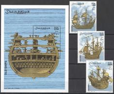 NW1421 2002 SOMALIA SOOMAALIYA OLD SAILING SHIPS #979-981+BL97 MICHEL 28 EURO MNH - Ships