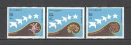 NW1436 2001 SOMALIA SOOMAALIYA PEACE BIRDS FLOWERS #876-878 MICHEL 18 EURO MNH - Other