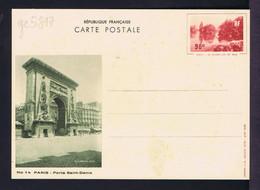 """Gc5817 FRANCE Postal Stationery Paris- LE GRAND LAC DU BOIS Tourisme """"Porte Saint-Denis"""" Architecture Sculptures Mint - Altri"""