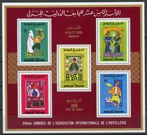 Tunesien MiNr. Block 3 A Postfrisch MNH Arbeit (1A114 - Tunisia (1956-...)