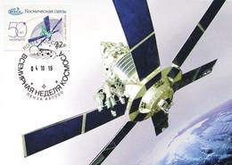 SOUVENIR Maximum Cards World Space Week Penza 2019 - Cartes Maximum