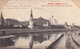 Moscow.View To Kremlin.Red Sherer Edition Nr.26 - Russie
