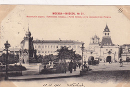 Moscow.Plevna Monument.Red Sherer Edition Nr.31 - Russie