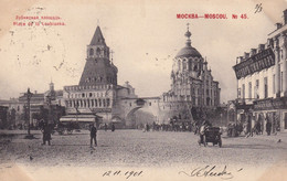 Moscow.Ljubansky Square.Red Sherer Edition Nr.45 - Russie