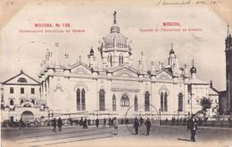 Moscow.Voznesensky Cloister.Red Sherer Edition Nr.138 - Russie