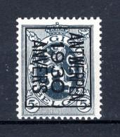 PRE229B MNH** 1930 - ANTWERPEN 1930 ANVERS - Tipo 1929-37 (Leone Araldico)