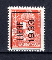 PRE264A MNH** 1933 - LIEGE 1933 - Tipo 1932-36 (Ceres E Mercurio)