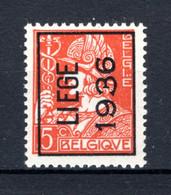 PRE303A MNH** 1936 - LIEGE 1936 - Tipo 1932-36 (Ceres E Mercurio)
