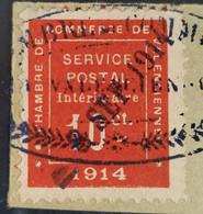 France 1914 - Timbre De Guerre - Yvert Guerre N°1 Sur Petit Fragment Oblit. TB Signé ! - Oorlogen