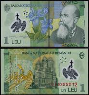 ♛ ROMANIA - 1 Leu 01.07.2005 (2017) {Polymer} UNC P.117 K - Romania