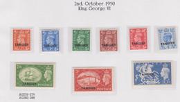 MOROCCO AGENCIES/TANGIER - Bureaux Au Maroc / Tanger (...-1958)