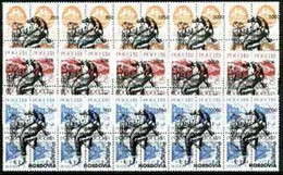 MORDOVIA - 1992 - Prehistoric Animals #1 O/p On 60 USSR - Perf 15v Set - Mint Never Hinged - Private Issue - Unclassified