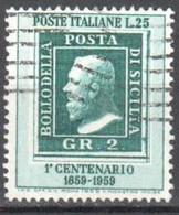 Italy 1959 - Mi.1029 - Used - Usati - 1946-60: Usados