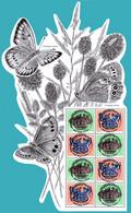 2021 Sonderbogen Europa Bedrohte Tierarten - Schmetterlinge VOLLSTEMPEL / Butterflies CTO/ Papillons / Farfalle - Blocks & Kleinbögen