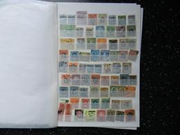 Ecuador : Small Collection, Please Look, CHEAP - Collections (with Albums)