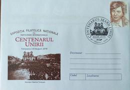 Romania, Timisoara, The Catholic Cathedral - Entiers Postaux