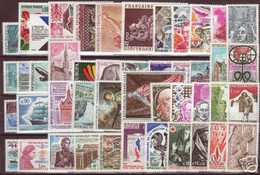 France - Année Complète 1973 - N°Yv. 1737 à 1782 - Complet - Neuf Luxe ** / MNH / Postfrisch - 1970-1979