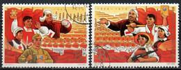 CHINE 1967 O - Gebruikt