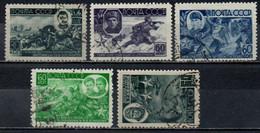 RUSSIE 1944 O - Oblitérés