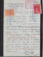 """GREECE, 2 Medical Documents With """"DOCTOR'S STAMPS"""" (IATΡΟΣΗΜΟΝ), 1951 4000 Drs Plus 10000 Drs(!) """"KINITON"""", 1953 400 Drs - Revenue Stamps"""