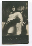 3043872 Nude Lady WITCH & Huge SNAKE By STUCK Vintage PC - Andere Illustrators