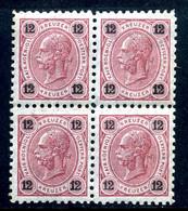 Mi. 55 A (K 10) VIERERBLOCK Falz - Unused Stamps