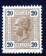 Mi. 125 A (K 13:12 1/2) Falz - Unused Stamps