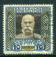 Mi. 156 W Gestempelt - Used Stamps
