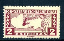 Mi. 219 B (L 11 1/2) ** - Unused Stamps