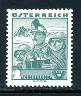 Mi. 584 ** - Unused Stamps