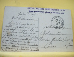 "Cachet ""Hopital Complémentaire N°40 Groupe Scolaire Boileau"" 1915 Frappe Superbe Luxe Cp Lyon - WW I"