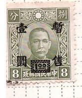 PIA - CINA - 1945-46 : Francobollo Precedente Sovrastampato - (Yv 627) - Usati