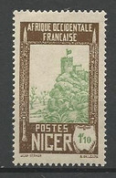 NIGER N° 46 NEUF* TRACE DE CHARNIERE / MH - Unused Stamps